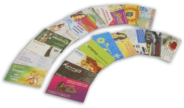 изготовление визиток в домашних условиях