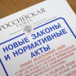 Штраф за незаконную предпринимательскую деятельность или почему нужно соблюдать закон