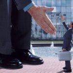 Субсидии предпринимателям: условия и порядок получения